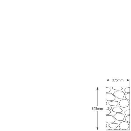 675 x 375mm gabion profile